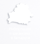 Информация о вакансиях в Беларуси